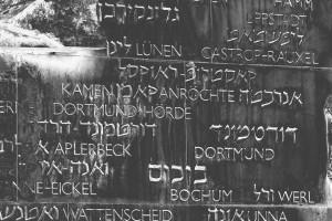 In der zentralen Holocaust-Gedenkstätte Yad Vashem sind die Deportationsgemeinden notiert.