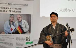 Die Deutsch-Japanische Gesellschaft blickte auf ihr 25-jähriges Bestehen zurück.